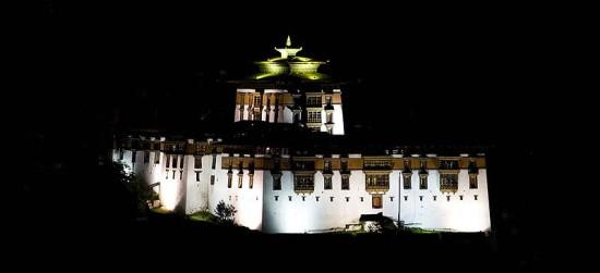 Bhutan Tourism - Bhutan Paro Dzong