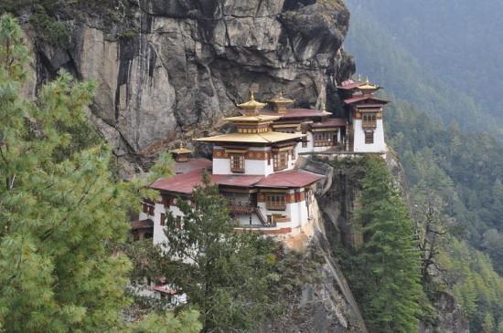 Bhutan Tourism - Bhutan
