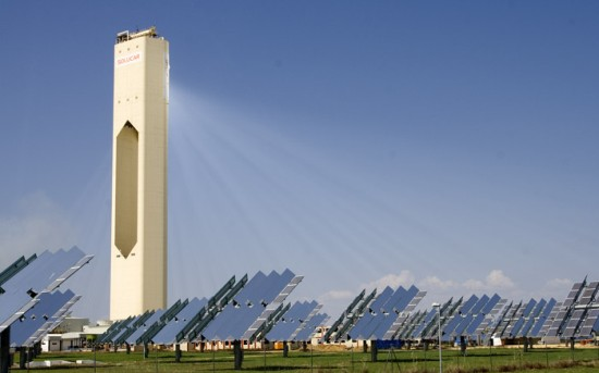 Eco Friendly Structures - Solar power tower