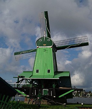 _ Wind Turbine Technology -